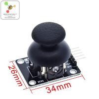 Dual-axis XY Joystick Module Higher Quality PS2 Joystick Control Lever Sensor