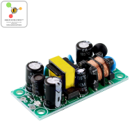 AC 220V to 5V [1000mAh 1Ah 5W ] DC step down Transformer