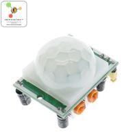 HCSR501 PIR Automatic Infrared Sensor